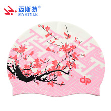 Welcome wholesales special discount cheapest swimming cap in silicone