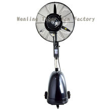outdoor water mist fans with good quality