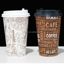 Recycled printed coffee Paper Cups for Coffees factory Wholesales