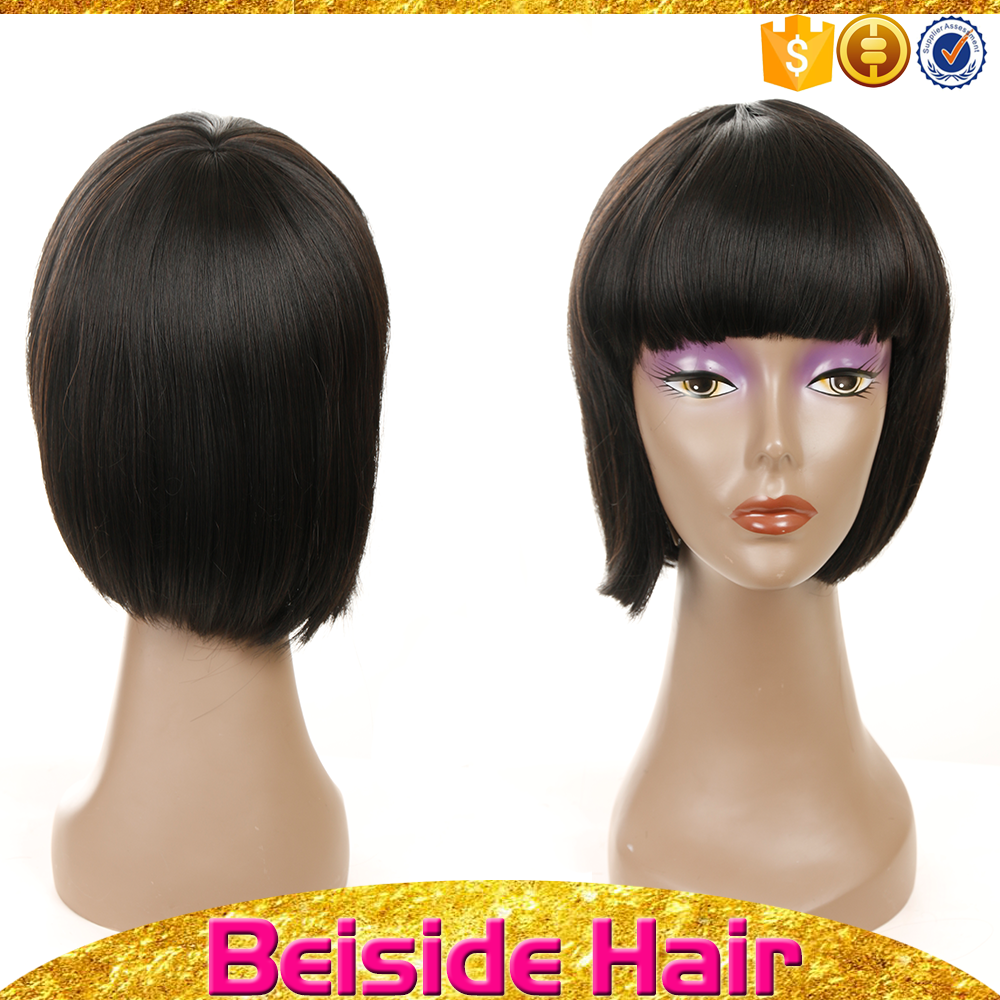 Wholesale cheap wig human - Online Buy Best cheap wig human from China ...