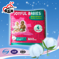 Wholesale diaper adult baby cheap disposable OEM baby diaperer