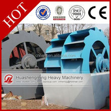 HSM CE commercial sand washing machines for sale