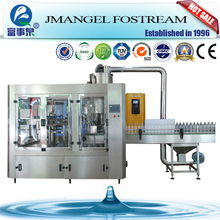 High quality small beverage mixing machine