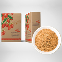High Quality Goji Berry Extract with OEM Service
