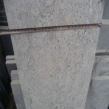 the cheapest china blue limestone flamed pave stone