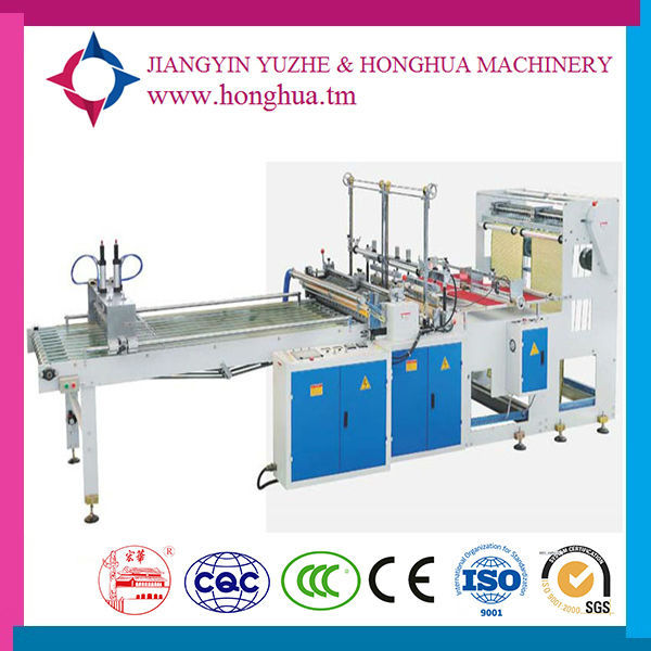 Fully Automatic HDPE LDPE PE Biodegradable Cloth Patch Carry Polythene Garbage T-Shirt Shopping Plastic Bag making machine