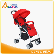 2017Compact YuYu Push Chair One Hand Fold Baby Stroller