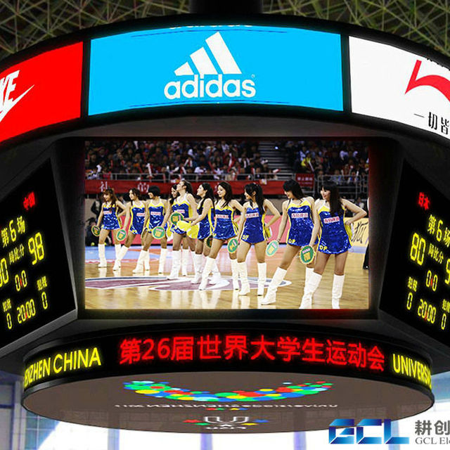 Standing Cube led display screen stadium basketball LED perimeter