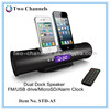 Bluetooth Wireless Portable Dual Dock Speaker FM/USB Drive/Alarm Clock For iPhone iPad Samsung