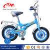 Best price chinese bike for kids /chopper bikes for kids /hot sale low price bikes