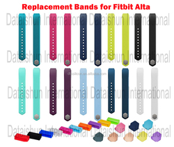 Replacement Band for Fitbit Alta Wireless Activity Wristband, Bracelet
