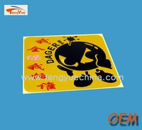 2011 promotional self adhesive label printing