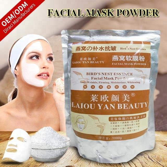 OEM LAIOU YAN <strong>BEAUTY</strong> Bird's Nest Collagen Water anti-wrinkle Mask Powder