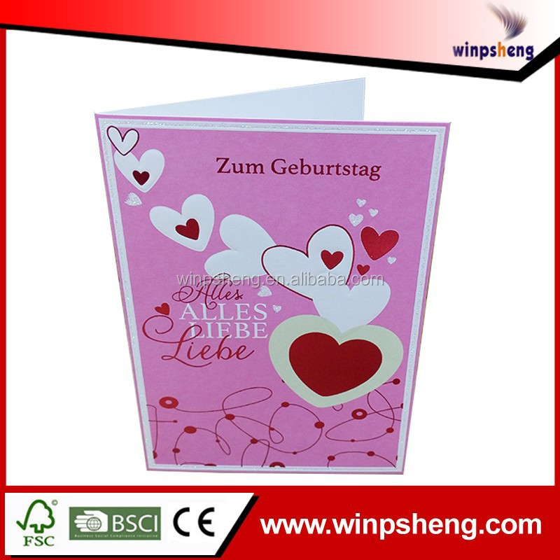 Chinese Professional Manufacturing Greeting Card Companies