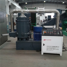 Deodorizing exhaust type PE PP PET agglomerator/plastic film bag granulator machine