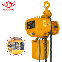 lifting tools 2 ton Low-Headroom electric chain hoist with double chain