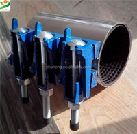 DCI JAW +SS304 BAND Repair Clamp for water/gas/oil pipeline, Dalian Zhuhong