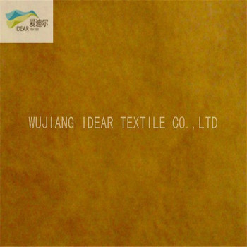 105D*300D Suede Fabric For Home Textile