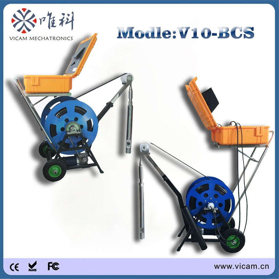 Bore Well inspection camera for water/pipe/wall 300m water well inspection camera V10-BCS