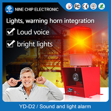 Safe Warning Light Sound Alarm,Siren and Flashing Light Alarm