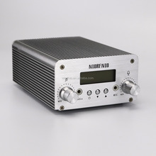 Manufaturer of Public Broadcasting Equipment NIO-T15A 5KM Long Range FM Transmitter 15w for Countryside School Broadcasting