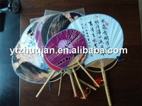 Chinese traditional bamboo hand craft head held bamboo fans