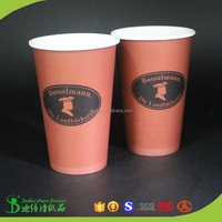 2017 china factory price and fast delivery coffee paper cup