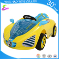 Newest battery operated RC ride on car for kids