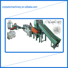 pp pe film washing line/plastic film recycling and cleaning line price