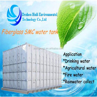 Fiberglass reinforced plastic SMC GRP water treatment storage tank