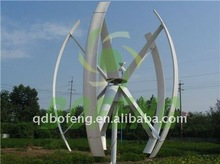 10KW MAGLEV vertical magnetic axis wind turbine/ wind power generator system