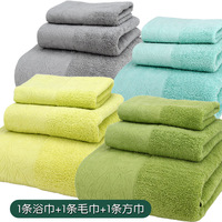 Alibaba Guarantee Supplier Wholesale Cotton And Microfiber Walmart Bath Towels