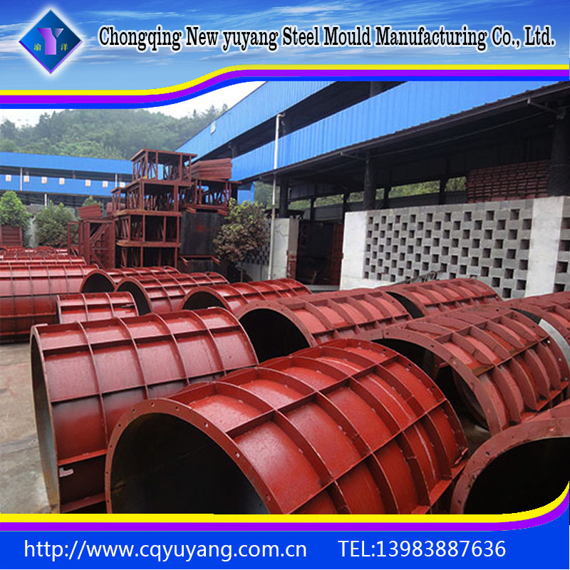 Factory direct sale Cylindrical steel mold with Pouring construction