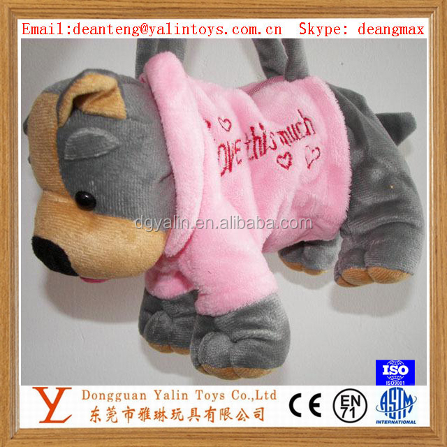 hight quality plush dog shape coin purse for children