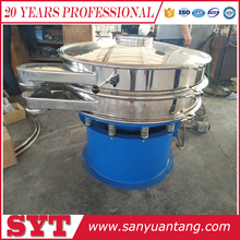 Calcium hydroxide powder vibrating sieving machine price