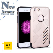 Hard PC Soft TPU Combo Armor Case For Samsung Galaxy J3 J5 J7 2016 Back Cover
