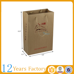 biodegradable wine gift paper bag brown