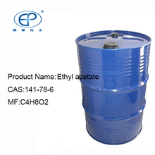 Ethyl acetate soyal undecylenic acid cellulose acetate