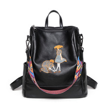 2017 new fashiion embroidery High-capacity multifunction backpack