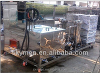high pressure drain cleaning machine for sale,ultrasonic washing equipment with oil filter system,with drainage