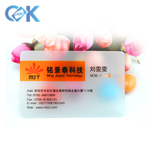 Hot Sale Plastic Transparent PVC <strong>Card</strong>