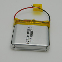 3.7v cell phone battery charger/1050mah cell phone battery/3 cell lithium polymer battery