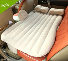 FLOCKING CLOTH camping inflatable air mattress inflatable travel bed for car