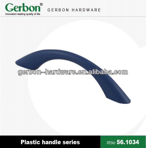 C Type Plastic Handle Grips