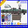 Full automatic can food labeling machine,aerosol can labeling machine
