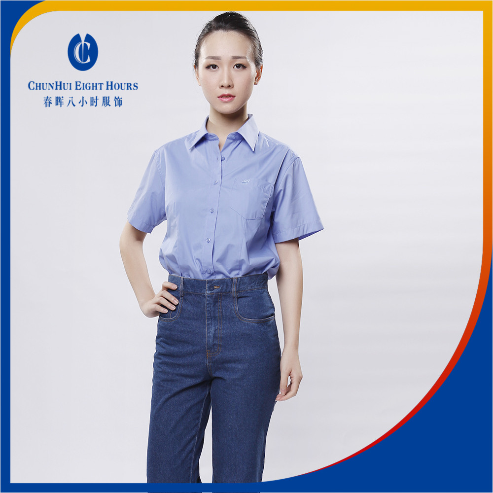 Best and elegant ladies short sleeve office blouses uniform designs for women new style dress