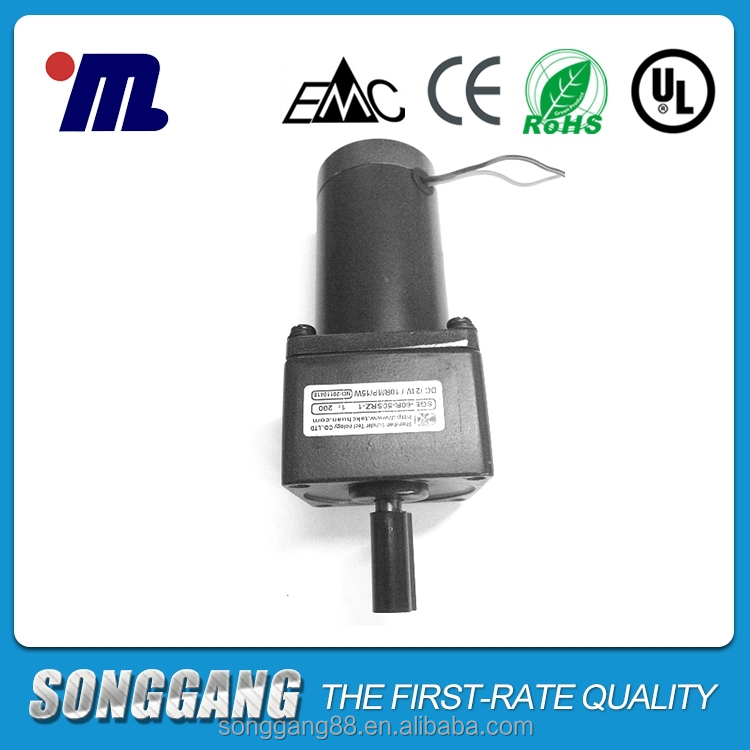 small made in China high quality extensive adaptability DC Gear motor SGB-60R-60SRZ for safe box