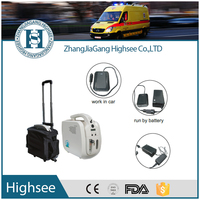 Home and travel Mini medical portable oxygen concentrator with rechargeable battery and car charger