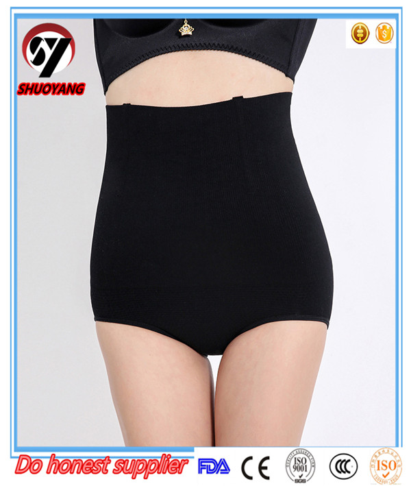 Women's Butt Lifter Shaper Seamless Tummy Control Hi-waist Thigh Slimmer