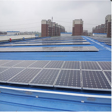 China factory cheap price roof solar panel /home roof solar mounting system or rotating solar panel stand with high quality
